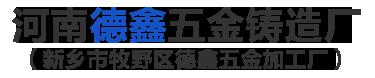 锌合金火狐体育app